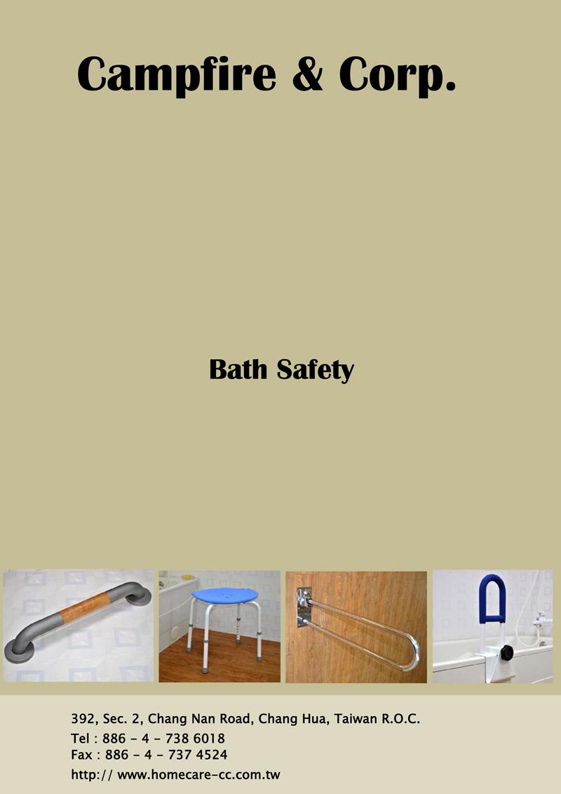 Bath Safety|Bathroom Accessories Manufacturer|Homecare Campfire ...